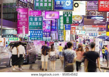 Colourful billboards in Mongkok, Hong Kong