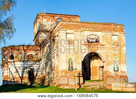 Old Inactive Church Of St. Nicholas, Belarus