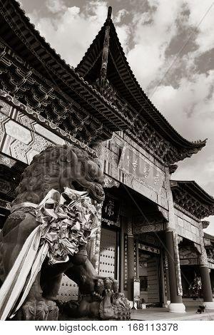 Chongsheng Monastery in Dali, Yunnan, China