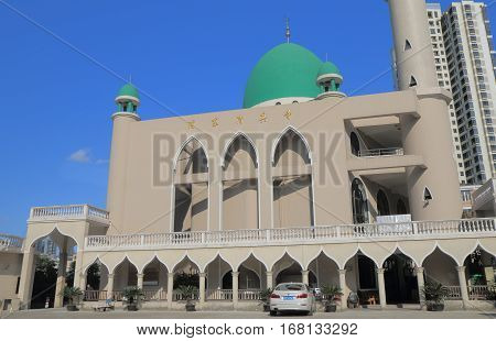 SHANGHAI CHINA - NOVEMBER 1, 2016: Pudong Mosque. Pudong Mosque was originally constructed in 1936