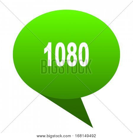 1080 green bubble web icon