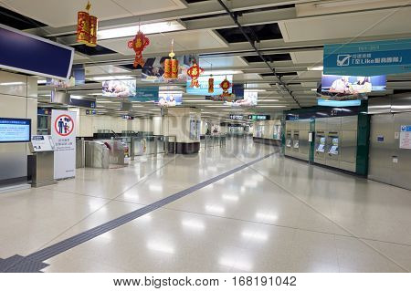 HONG KONG - CIRCA JANUARY, 2016: MTR station in Hong Kong. The Mass Transit Railway is the rapid transit railway system of Hong Kong.