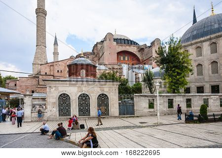 Entrance To Museums Of Basilica Hagia Sophia