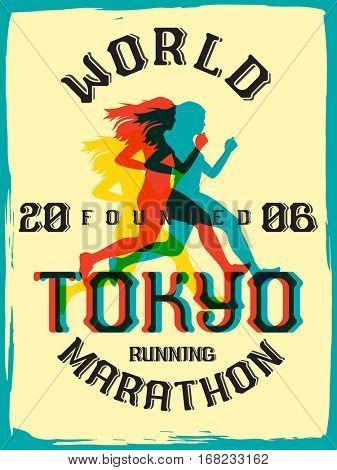 World marathon series retro poster. Tokyo marathon running. Vintage custom typeface.