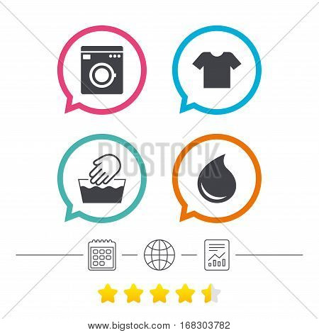 Wash machine icon. Hand wash. T-shirt clothes symbol. Laundry washhouse and water drop signs. Not machine washable. Calendar, internet globe and report linear icons. Star vote ranking. Vector