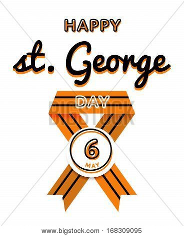 Happy St. George day emblem isolated vector illustration on white background. 6 may world orthodox holiday event label, greeting card decoration graphic element