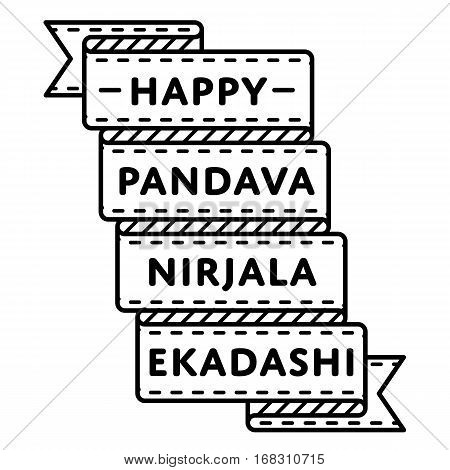 Happy Pandava Nirjala Ekadashi emblem isolated vector illustration on white background. 16 june indian holiday event label, greeting card decoration graphic element