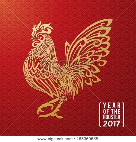 Vector illustration of chinese zodiac rooster, chinese new year 2017