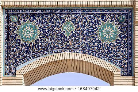 Entrance of Siab bazaar in Samarkand, Uzbekistan