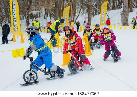 Russia. Moscow. Sports-ecological complex Lata Track January 29, 2017 Winter race on the bike balance skis
