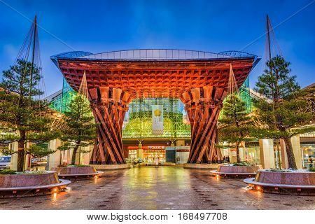 KANAZAWA, JAPAN - JANUARY 14, 2017: The Tsuzumi Drum Gate of Kanazawa Station at night. It is the major railway station of the city.