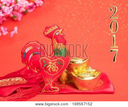 Tradition Chinese knot: Cloth doll Rooster,Chinese calligraphy Translation: good bless for new year