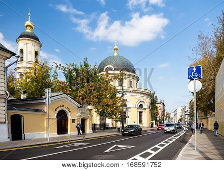 MOSCOW - SEPTEMBER 22 2015: The Church of the Transfiguration on Bolshaya Ordynka street.