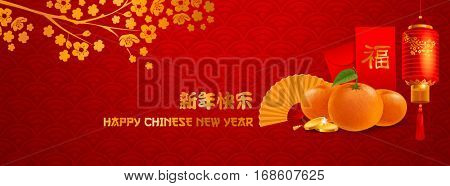 Elegant Chinese New Year banner template. Character on envelope mean Good Fortune. Vector illustration.