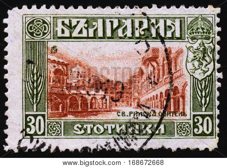 BULGARIA - CIRCA 1911: Postage stamps printed in Bulgaria dedicated to the Monestary of Rila circa 1911.