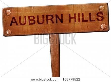 auburn hills road sign, 3D rendering