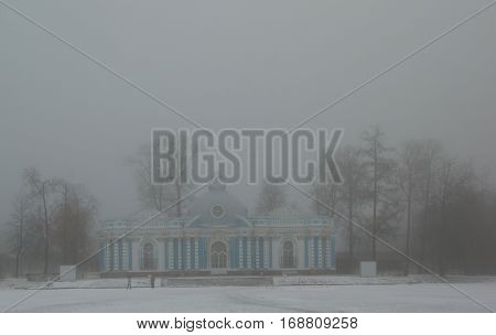 Winter day and the Grotto pavilion in Catherine Park in Tsarskoye Selo