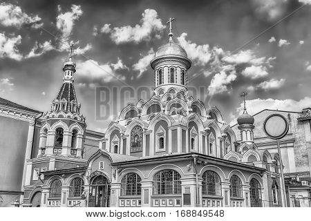 Kazan Cathedral In Red Square, Moscow, Russia