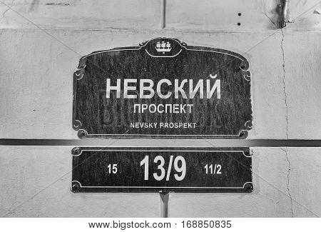Street Sign For Nevsky Prospect, St. Petersburg, Russia