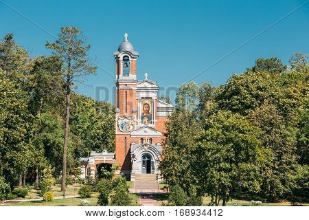 Chapel-burial-vault Of Svyatopolk-mirsky Family In Mir, Belarus. Sunny Summer Day With Blue Clear Sky.