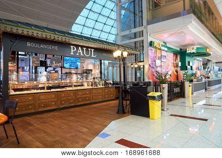 DUBAI, UAE - CIRCA NOVEMBER, 2016: Paul at Dubai International Airport. Paul is a French chain of bakery/cafe restaurants.