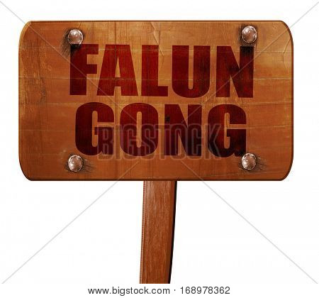 Falun gong, 3D rendering, text on wooden sign