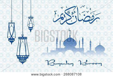 Ramadan Blue Poster. Vector Arabian Pattern Eid Backdrop With Islamic Ramazan Celebration Lantern La