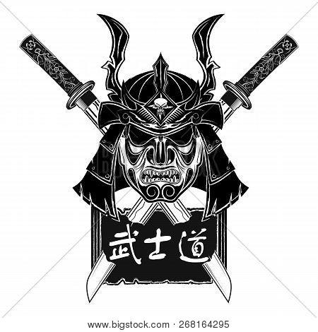 New_samurai_0004