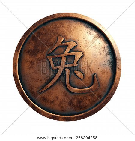Chinese Zodiac Sign Rabbit In The Copper Circle, 3d Rendering