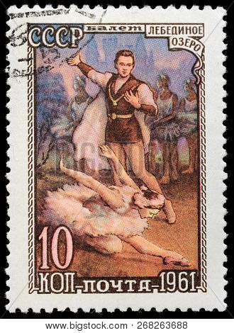 Luga, Russia -  January 31, 2018: A Stamp Printed By Russia (ussr) Shows Scene From Swan Lake - A Ba