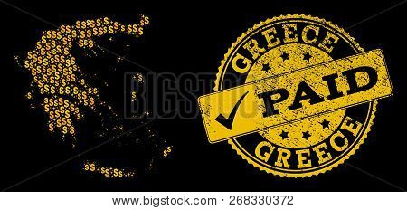 Golden Composition Of Dollar Mosaic Map Of Greece And Paid Rubber Seal. Vector Seal With Grunge Rubb