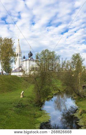 Orthodox White Stone Church Of The Nativity Of Christ In The Village Of Vyatkoye, Yaroslavl Region,