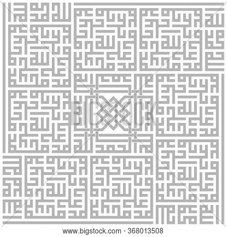 Arabic Sacred Calligraphy, Geometric Kufi. Vector Set Of Square Lettering, Translated As: Allah-muha