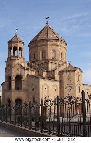 Armenian Church St. Gregory The Illuminator In Dnepropetrovsk