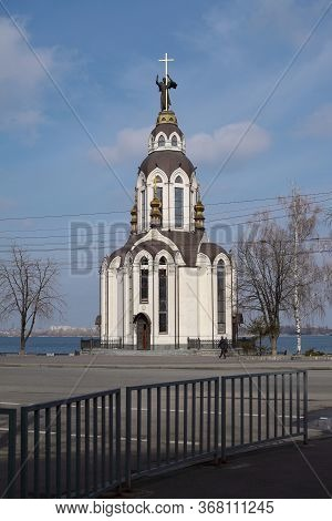 Church Of St. John The Baptist In Dnepropetrovsk, Ukraine