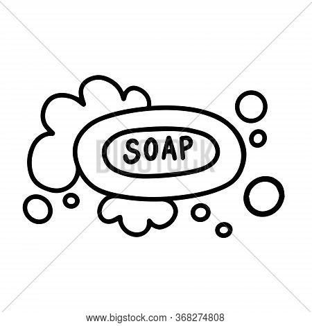 Bar Of Soap Isolated On A White Background.vector Illustration In Doodle Style.natural Soap, Toiletr