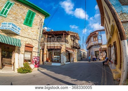 Lefkara, Cyprus - September 29, 2018: View Of The Street In The Village Of Pano Lefkara