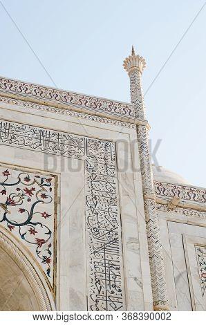 Agra, India - 5 May 2015: The Newly Restored Taj Mahal Mausoleum Displays Renovated Stoneworks And W