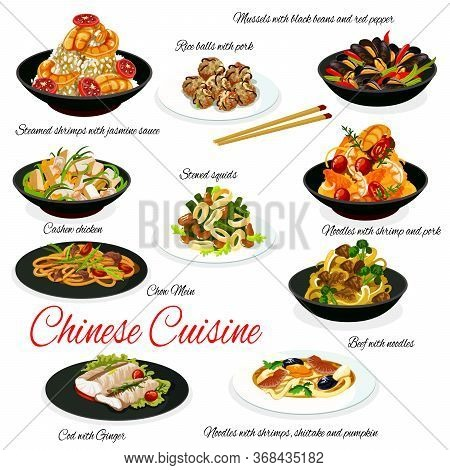 Chinese Cuisine Meat, Seafood And Vegetables With Rice, Vector Menu. Shrimp, Shiitake, Pork And Beef