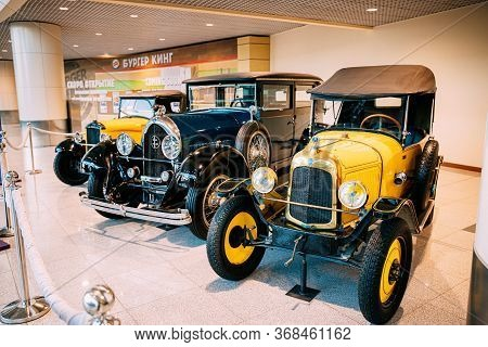 Moscow, Russia - February 22, 2020: Black Lorraine-dietrich And Yellow French Citroen C5hp Torpedo R