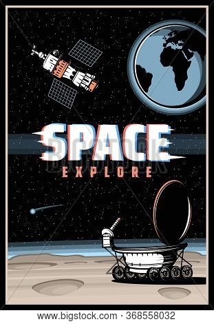 Outer Space And Planet Explore, Vector Poster With Glitch Effect. Galaxy Exploration, Universe Adven