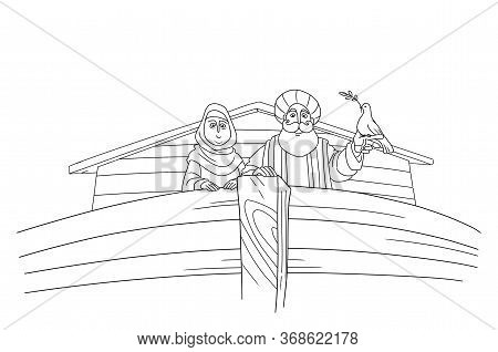 Noah And His Wife Are Standing In The Ark