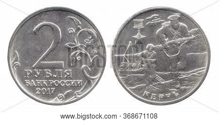 Two Rubles Coin Of The Russian Federation With An Image Of The Landing On The Shore During The Kerch