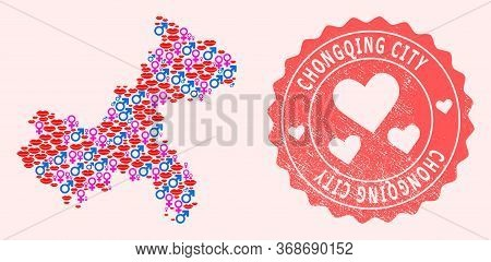 Vector Collage Of Love Smile Map Of Chongqing Municipality And Red Grunge Seal With Heart. Map Of Ch