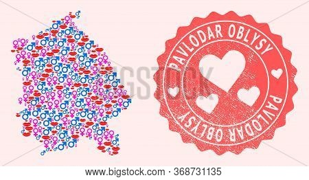 Vector Combination Of Love Smile Map Of Pavlodar Region And Red Grunge Stamp With Heart. Map Of Pavl
