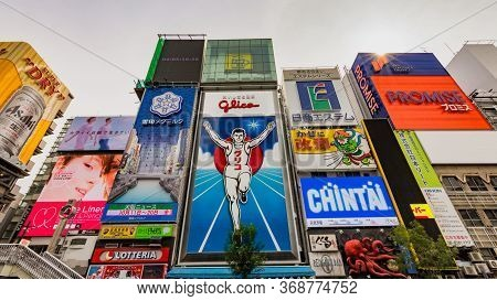 Osaka / Japan - October 1, 2017: Glico Man, Famous Giant Billboard In Dotonbori In Osaka, Japan, Ins