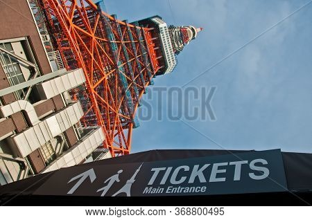 Tokyo, Japan - December 1, 2018: Main Entract To Buy Tickets Of Famous Tokyo Tower Situates In The C