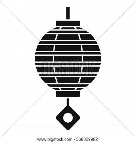 China Lantern Icon. Simple Illustration Of China Lantern Vector Icon For Web Design Isolated On Whit