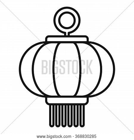 China Lantern Icon. Outline China Lantern Vector Icon For Web Design Isolated On White Background