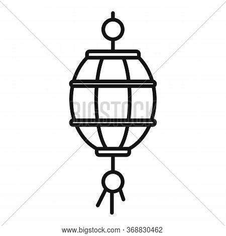 Happy Chinese Lantern Icon. Outline Happy Chinese Lantern Vector Icon For Web Design Isolated On Whi